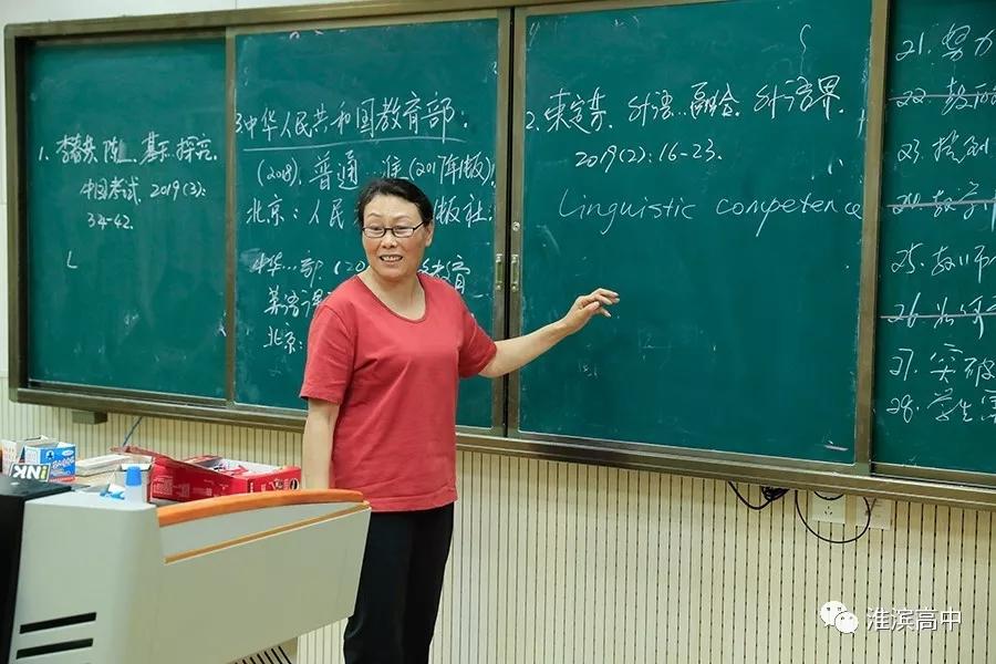 为使命担当铸魂 —— 由王彩琴教授的一节英语课谈如何增强中学生家国情怀和文化自信